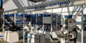 "Opening of the 20th International Specialized Exhibition ""METAL WORKING-2019"" in Moscow"